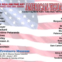 Featured show: American Visual Art at the Marina Tsvetaeva Museum in Moscow