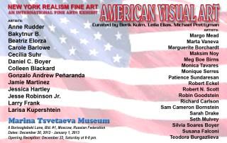 Featured show: American Visual Art at the Marina Tsvetaeva Museum in Moscow