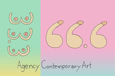Sofia Londono, 2013, poster for Agency Contemporary Art, courtesy of the artist