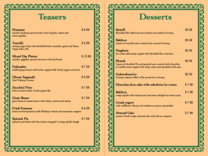 greek menu