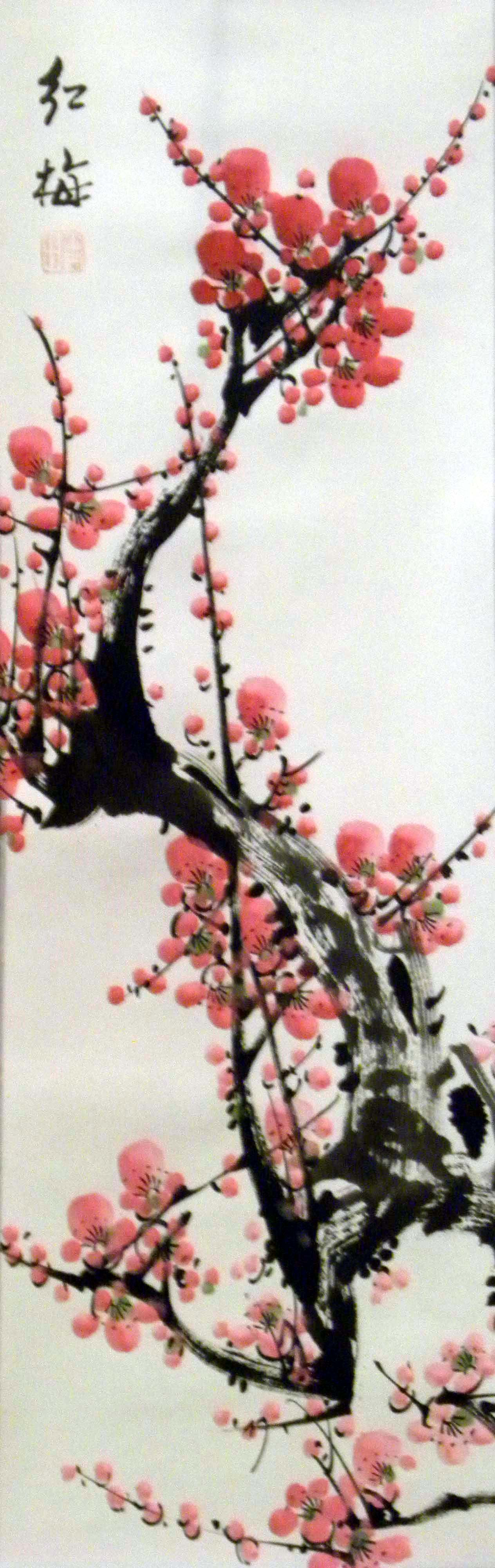 Fullsize Of Cherry Blossom Art