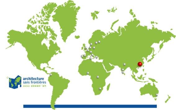 Entrada de ASF-Macau na rede ASF-INT