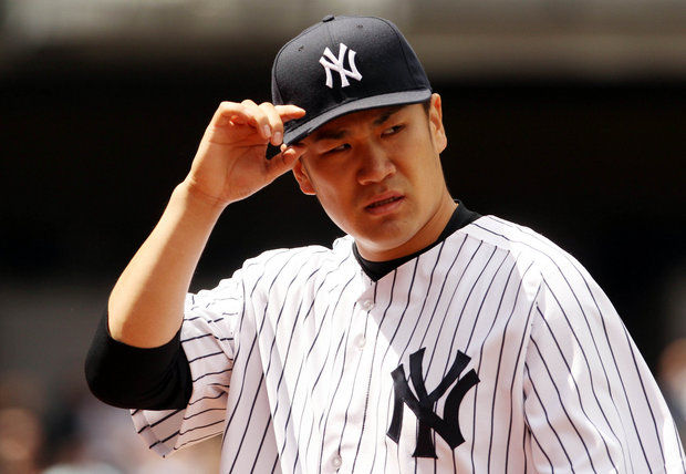 Yankees' Masahiro Tanaka top AL Rookie of the Year candidate, ESPN analyst says | NJ.com