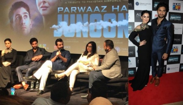 'Parwaaz Hai Junoon' – Doing it for your country and tackling prejudices about Pakistan in the West (London launch)