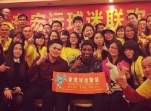 mudiay-china