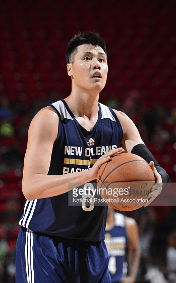 Asian College Basketball Players