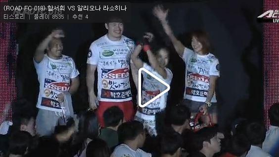 seoheeham-dance