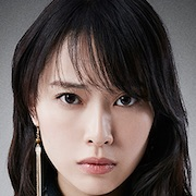 Death Note 2016-Erika Toda.jpg