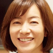My Teacher-Akiko Yagi.jpg