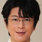 I'm Home-Mitsuhiro Oikawa.jpg