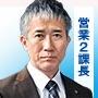Hope-2016-Toshiya Toyama.jpg