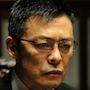 Outrage Beyond-Ken Mitsuishi.jpg