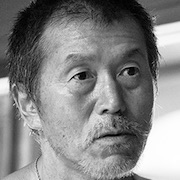 Hikari-2017-Mitsuru Hirata.jpg