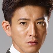 BG- Personal Bodyguard-Takuya Kimura.jpg