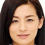 Hajimemashite, Aishite Imasu-Machiko Ono.jpg