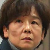 Kono Machi no Inochi ni-Yuko Tanaka.jpg