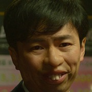 Dias Police- Ihou Keisatsu-Kenta Hamano1.jpg
