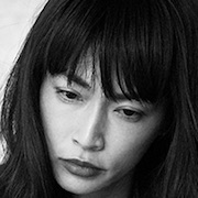 Hikari-2017-Kyoko Hasegawa.jpg
