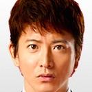 I'm Home-Takuya Kimura.jpg