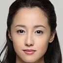 My Son (Japanese Drama)-Erika Sawajiri.jpg