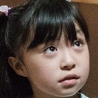 Dear Etranger-Miu Arai.jpg