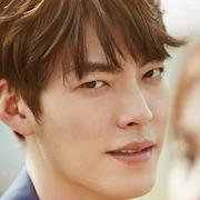 Uncontrollably Fond-Kim Woo-Bin.jpg