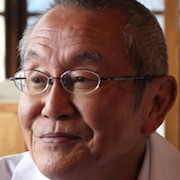 Kono Machi no Inochi ni-Choei Takahashi.jpg