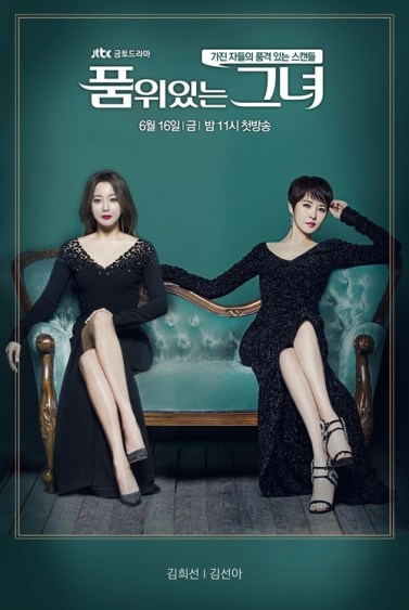 Image result for Woman of Dignity  korean drama