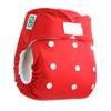 GG Original Cloth Diaper