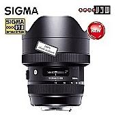 sigma-12-24mm-f4-dg-hsm-art-lens-170x168