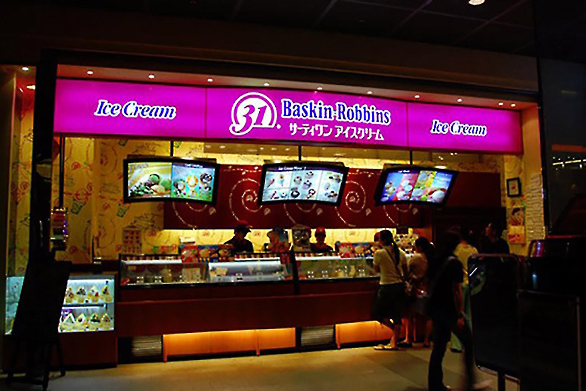 Fullsize Of Baskin Robbins Locations