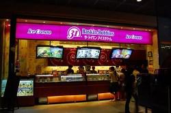 Small Of Baskin Robbins Locations