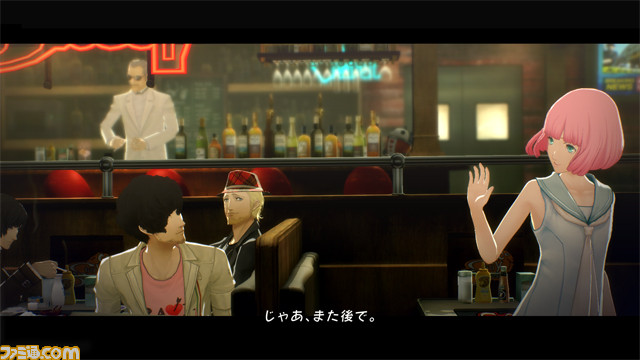 Catherine is being remade for PS4 and Vita   and this time  there s     catherine full body