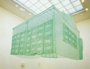 Do Ho Suh, Perfect Home | Yellowtrace