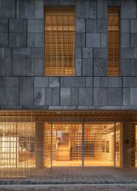 AMORE Sulwhasoo Flagship Store in Seoul South Korea by Neri&Hu | Yellowtrace