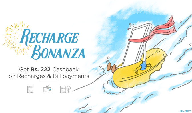 Recharge | Get Rs 222 cashback | Homepage