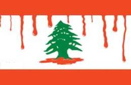 Lebanon: Democracy, Rule of Law &amp; Hypocrisy 
