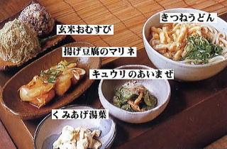 syokuji-menu1