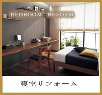 bedroom_i