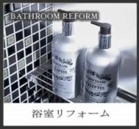 bath_i