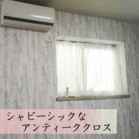 cloth_image