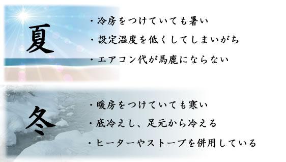 eco_4