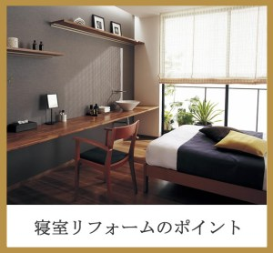 bedroom_point