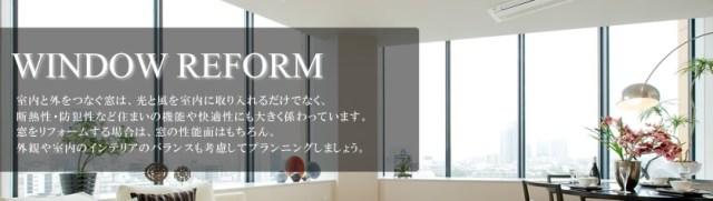 window_header