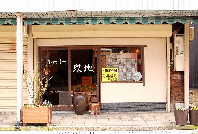 DSC_0066_01