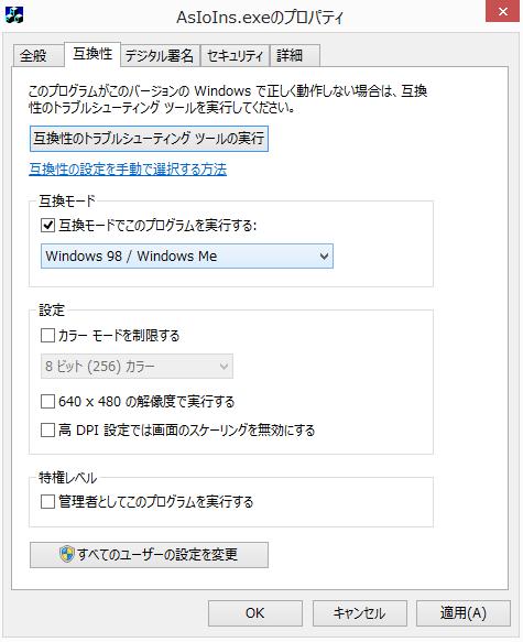 epu-6_05