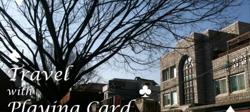 【帶著撲克牌去旅行】vol.02 上賭桌前的震撼學校教育