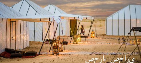 【摩洛哥】撒哈拉沙漠團-散客團vs訂製私人團-各種陷阱-看這篇之前別下訂