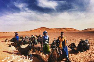 【摩洛哥】出發北非花園 你一定要知道的9件事