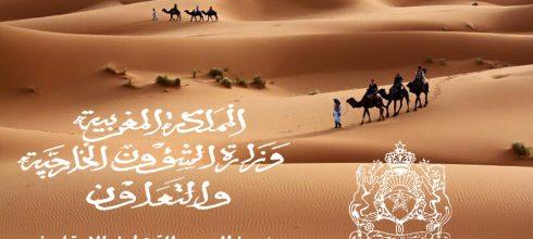 【摩洛哥】自辦簽證 2021新版表格-台灣護照辦簽難度前三名-看完這篇自己辦就可以-免找代辦